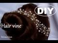 DIY - Vigne de cheveux pour mariée